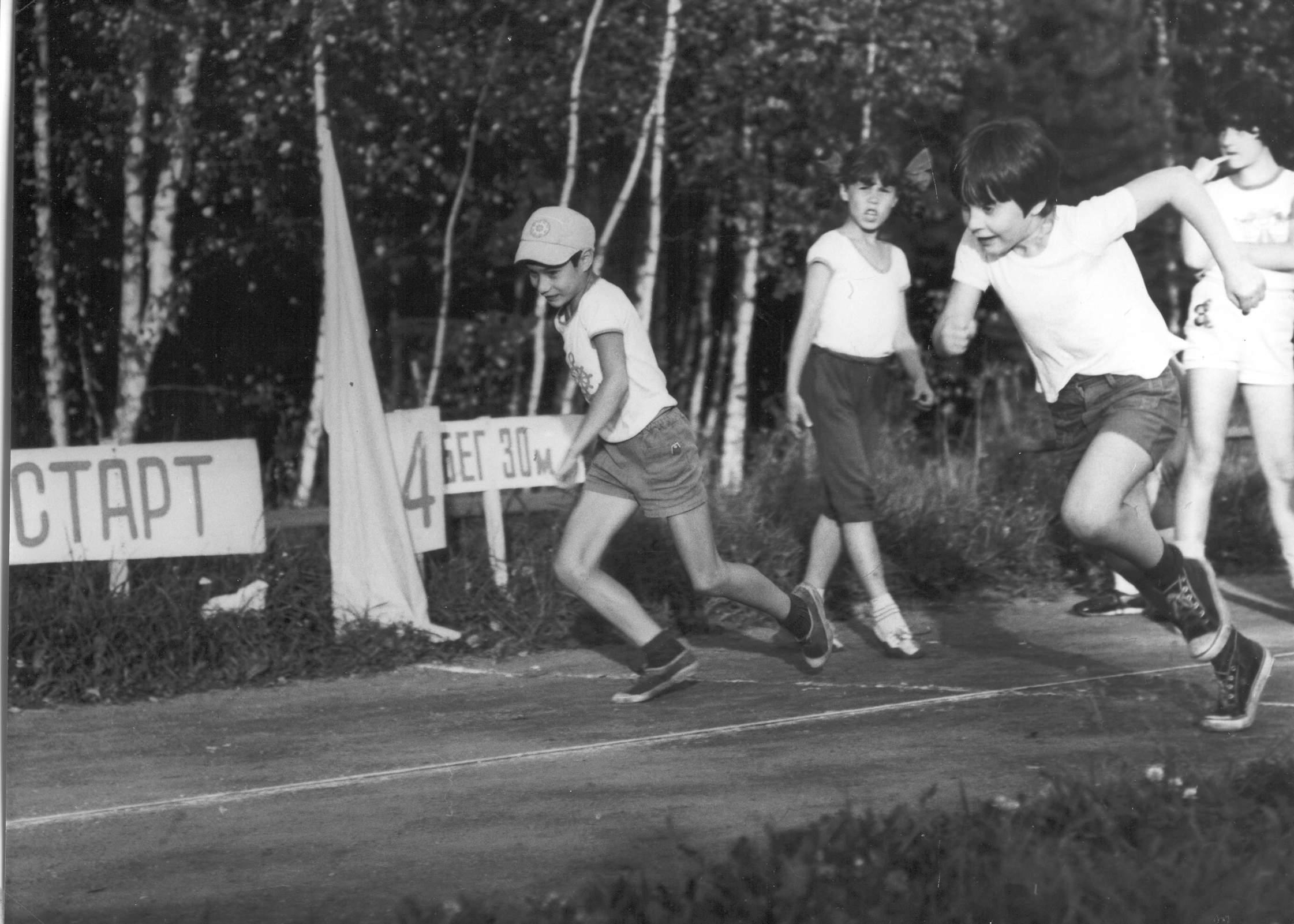 Розги в пионерском лагере 8 фотография