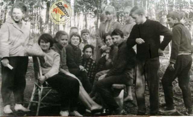 1965 Снегири, лето