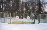 Обложка для альбома: Зимняя фотосессия в Снегирях